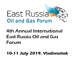 East Russia Oil and Gas Forum 2019